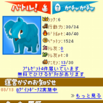 20120515_06