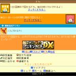 20120529_01