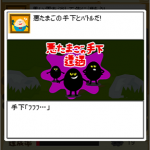 20120928_02