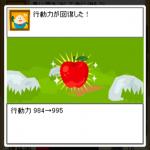 20120928_03