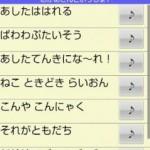 20121010_01