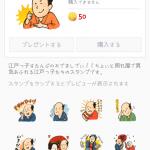 ScreenshotA