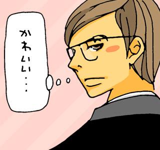 LINEスタンプ,上から部長9 恋愛モード