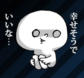 LINEスタンプ,心の闇っこちゃん2
