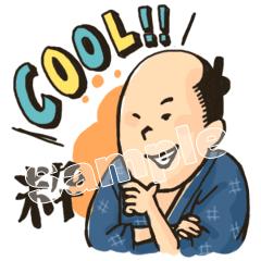 LINEスタンプ,江戸っ子すたんぷ