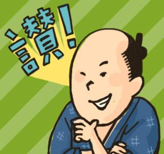 LINEスタンプ,江戸っ子すたんぷ(台湾版)