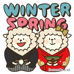 LINEスタンプ,ひつじの冬から春