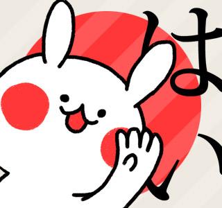 LINEスタンプ,らびちゃん -お返事編-
