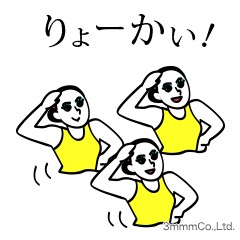 LINEスタンプ,シンクロナイズドスタンプ-アニメーション-