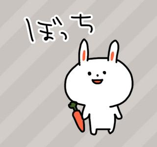 LINEスタンプ,怒りながら泣く笑顔のウサギ