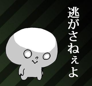 LINEスタンプ,心の闇っこちゃん3